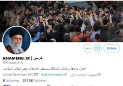 Twitter blocks one of Leader's accounts
