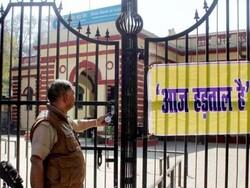 بھارت کی دس بڑی مزدور تنظیموں اور یونینوں کا ہڑتال کرنے کا فیصلہ