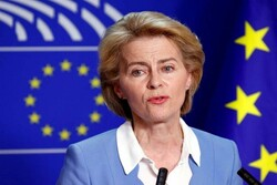 EU urges ceasefire in Middle East, resumption of dialogue