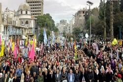 ABD'nin terör eylemi Suriye halkı tarafından protesto edildi