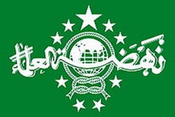 بزرگترین سازمان اسلامی اندونزی ترورحاج قاسم سلیمانی را محکوم کرد