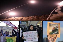 سیلِ حمایت ملت از سیلی سپاه/ دستمریزاد مردم به پاسداران وطن