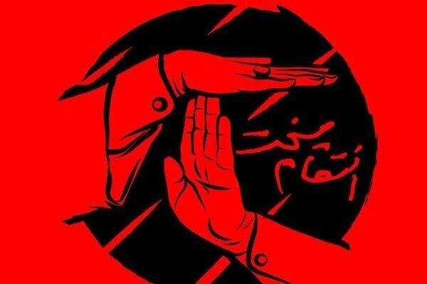 عملیات شهید سلیمانی با رمز یا زهرا (س) آغاز انتقام سخت ایران است