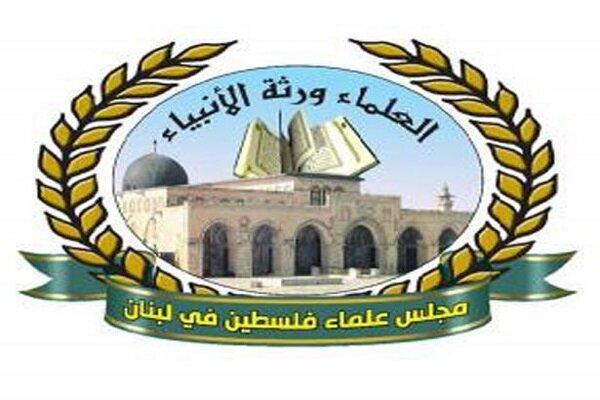مجلس علماء فلسطين يبارك للحرس الثوري الإيراني رده على قواعد أميركية