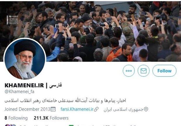 Twitter blocks one of Leader's accounts