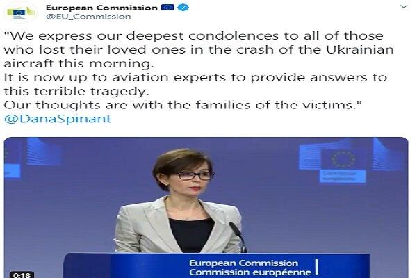 ابراز همدردی کمیسیون اروپا با خانواده قربانیان حادثه سقوط هواپیما