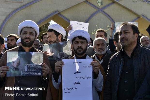 تجمع مردمی در اعلام حمایت از اقدام سپاه پاسداران و تداوم انتقام