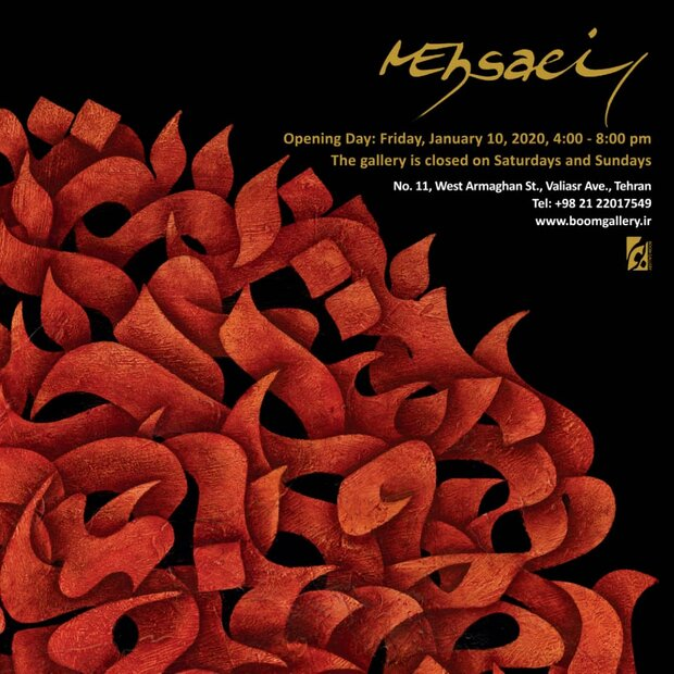 Tehran gallery to host retrospective of calligraphic painter Mohammad Ehsai