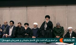 Commemoration ceremony of Lt. Gen. Soleimani begins in Tehran