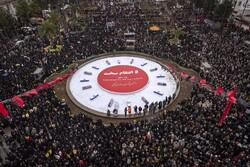 Reşt halkı Şehit Korgeneral Süleymani için toplandı