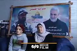 """فلسطینی شہید کمانڈر کی بیٹی کا شہید سلیمانی کی بیٹی """" زینب سلیمانی """" کے نام پیغام"""