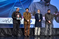 عمار فلم کے دسویں فیسٹیول کی اختتامی تقریب