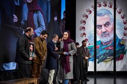 10. Ulusal Ammar Film Festivali sona erdi