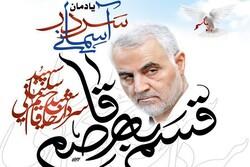تشریح برنامههای هفته هنر مقاومت دفتر تبلیغات اسلامی حوزه علمیه