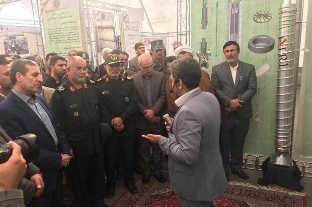 نمایشگاه دستاوردهای صنایع هستهای در بوشهر آغاز به کار کرد
