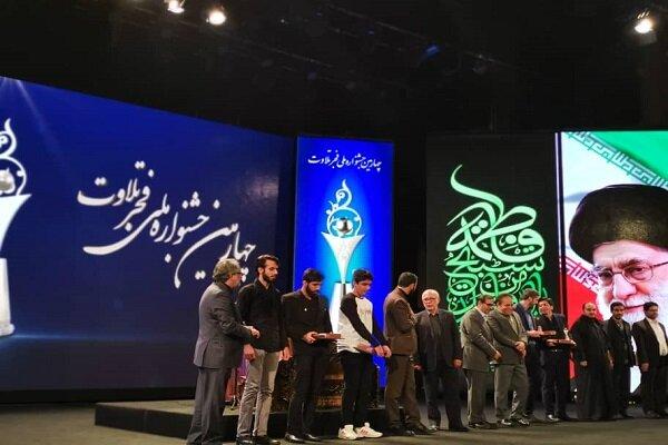 سعید عبدی قاری برتر تلاوت های مجلسی شد