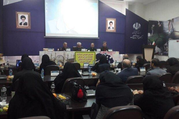 ۷ استان کشور فاقد دفتر هیئت رشتههای ورزش نابینایان است
