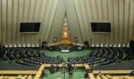 طرح یک فوریتی تضمین تامین کالاهای اساسی در مجلس تدوین شد