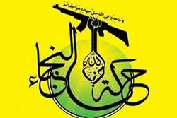 Al-Nujaba sec. gen. vows to take Gen. Soleimani's revenge