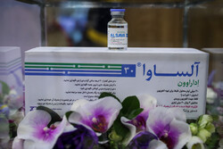 Iran unveils Edaravone Alsava for ALS patients