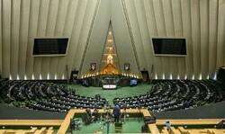 Zarif, İran Meclisi Milli Güvenlik Komisyonu'na davet edildi