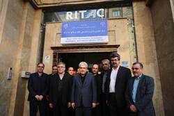 افتتاح مرکز تجاری سازی و شتابدهی فناوری های نوآورانه