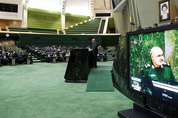 IRGC chief attends Parliament non-plenary session