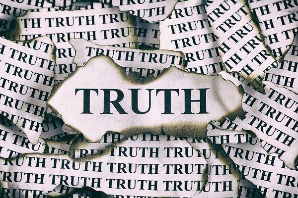کنفرانس بین المللی زمینه سازی، دانش و حقیقت برگزار می شود
