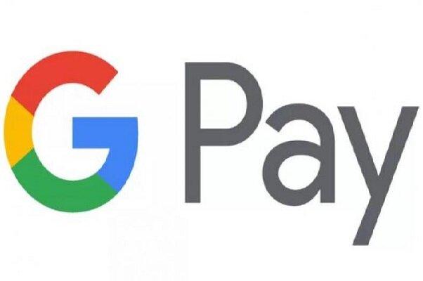 «گوگل پی» کارت شناسایی و پرداخت دانش آموزی شد