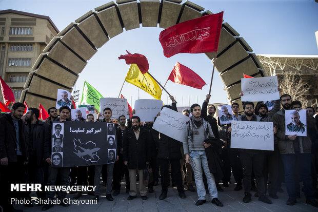 Students of Amir Kabir uni. commemorate passengers of Boeing 737