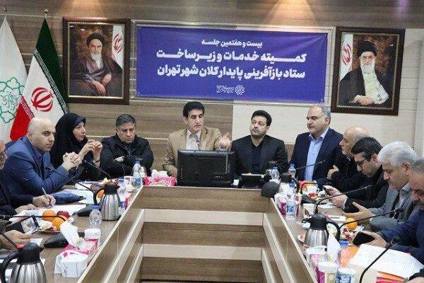 برگزاری جلسه کمیته زیرساخت ستاد بازآفرینی پایدار شهر تهران
