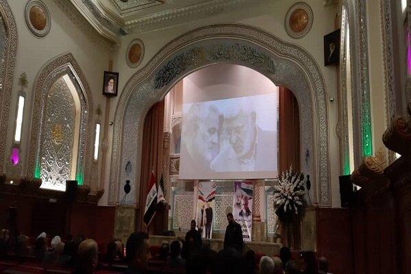مراسم بزرگداشت شهید قاسم سلیمانی و ابومهدی المهندس برگزار شد