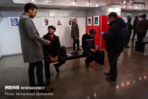 """معرض """"ترامبيسم"""" الدولي في طهران"""