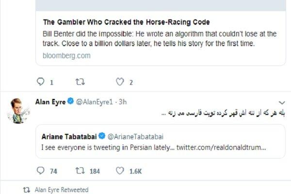 سخنگوی وزارت خارجه اوباما:هر که از ننَش قهر کرد،توئیت فارسی میزنه