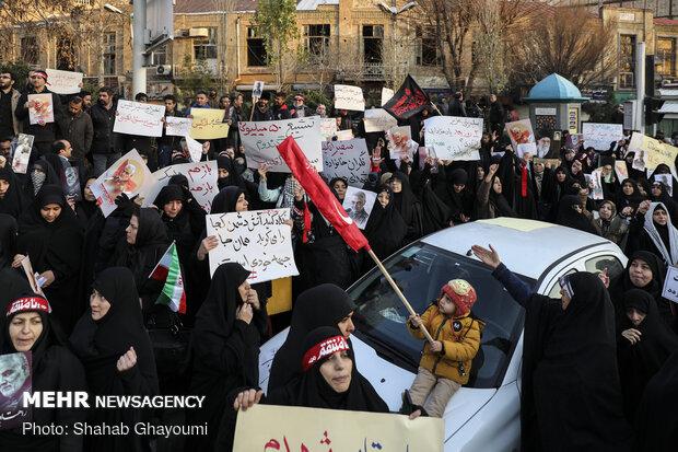 İngiltere'nin Tahran Büyükelçiliği