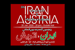 5th Iran-Austria concert at Rudaki Hall