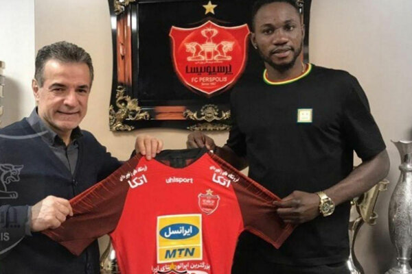 Nigerian forward Christian Osaguona joins Persepolis