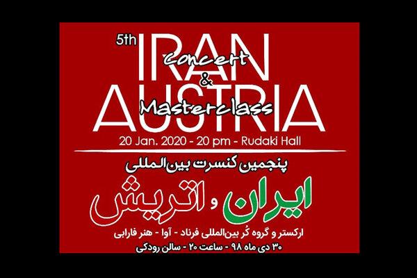 5th Iran-Austria concert at Rudaki Hall