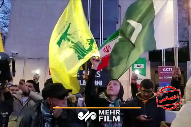 VIDEO: Protesters in Brussels condemn US' assassination of Gen. Soleimani