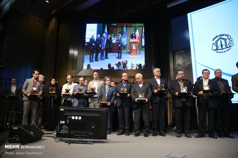 بیست و پنجمین جشنواره تحقیقاتی علوم پزشکی رازی
