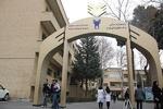 وزارة الصحة الايرانية تعلن عن التمهيدات اللازمة لاعادة فتح الجامعات