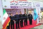 10th MIDEX kicks off in Tehran