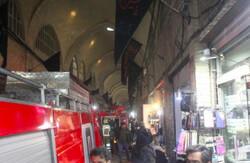 مهار به موقع آتشسوزی انبار فرش در بازار تهران
