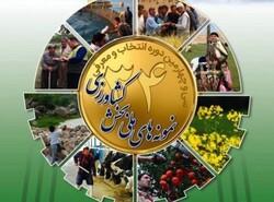 انتخاب ۸ کشاورز آرانی به عنوان کشاورزان نمونه ملی و استانی