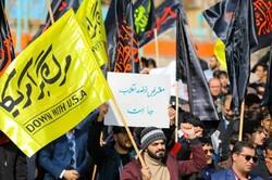ایرانی عوام کا برطانوی سفیر کو ملک بدر کرنے کا مطالبہ