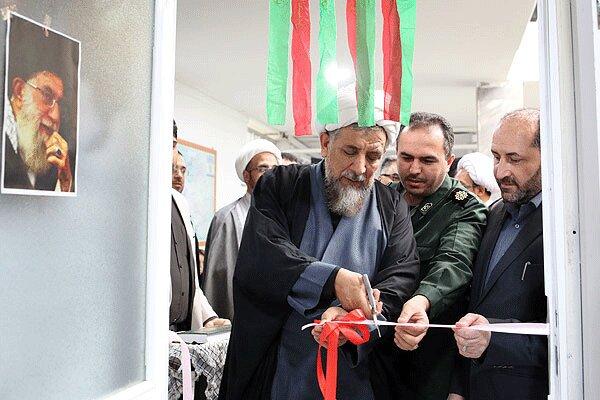 دفتر پایگاه مقاومت بسیج دادسرای قزوین افتتاح شد