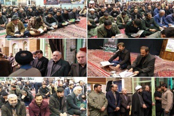 تشییع پیکر شهیده «آلما اولادی» فردا در دماوند برگزار خواهد شد