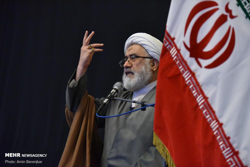بزرگداشت جانباختگان حادثه هوایی تهران-اوکراین در شیراز