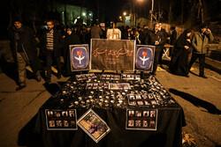 یوکرائن کے طیارہ میں جاں بحق ہونے والوں کی یاد میں تقریب