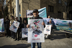 Gathering of Iranian war veterans in front of Swiss embassy to condemn US war crime